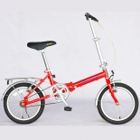 "16""color fodling bike for adult people"